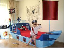 Einrichtung Des Kinderzimmers Erziehung Net